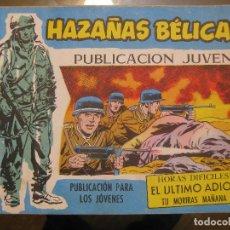 Tebeos: HAZAÑAS BELICAS - SERIE AZUL - Nº338. Lote 73666815