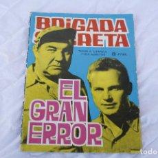 Tebeos: TEBEO - COMIC EL GRAN ERROR - LA BRIGADA SECRETA. Lote 78106133
