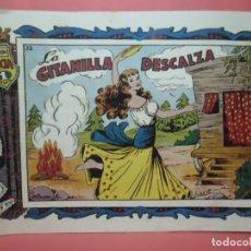 Tebeos: COLECCION ALICIA - TORAY - Nº 32. Lote 92781653