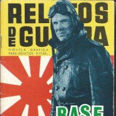Tebeos: 9232- COMIC RELATOS DE GUERRA Nº 106- BASE SECRETA. Lote 81658548