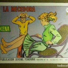 Tebeos: TEBEO - COMIC - COLECCION AZUCENA - LA MECEDORA Nº 1208 - EDICIONES TORAY -1971. Lote 87049012