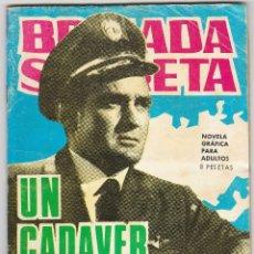 Tebeos: BRIGADA SECRETA.RARO.UN CADÁVER EN LAS NUBES. EDICIONES TORAY 1965. Lote 87409960