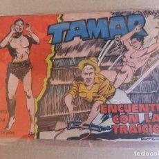 Tebeos: TAMAR Nº 6 EDICIONES TORAY. Lote 89569188