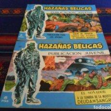 Tebeos: HAZAÑAS BÉLICAS EXTRA AZUL NºS 327 Y 332. TORAY 1958. BE. REGALO Nº 305.. Lote 89975168