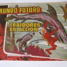 Tebeos: MUNDO FUTURO TORAY Nº74. Lote 90171564