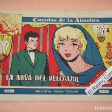 Tebeos: CUENTOS DE LA ABUELITA Nº 266, ED. TORAY, TEBEO DE CHICAS, ROMÁNTICO, ERCOM. Lote 90533460