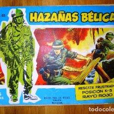 Tebeos: HAZAÑAS BÉLICAS. VOL. 63 : RESCATE FRUSTRADO ; POSICIÓN K-5 ; RAYO ROJO . Lote 95822631