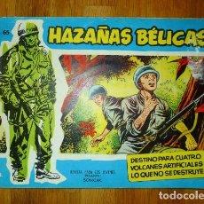 Tebeos: HAZAÑAS BÉLICAS. VOL. 65 : DESTINO PARA CUATRO ; VOLCANES ARTIFICIALES ; LO QUE NO SE DESTRUYE . Lote 95822671