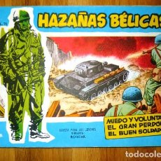 Tebeos: HAZAÑAS BÉLICAS. VOL. 71 : MIEDO Y VOLUNTAD ; EL GRAN PERDÓN ; EL BUEN SOLDADO. Lote 95822715