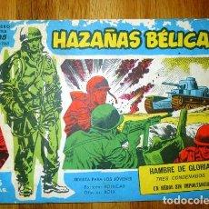 Tebeos: HAZAÑAS BÉLICAS. NÚM. EXTRA 205 : HAMBRE DE GLORIA ; TRES CONDENADOS ; UN HÉROE SIN IMPORTANCIA . Lote 95823211