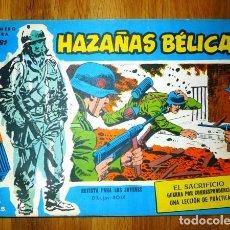 Tebeos: HAZAÑAS BÉLICAS. NÚM. EXTRA 261 : EL SACRIFICIO ; GUERRA POR CORRESPONDENCIA ; UNA LECCIÓN PRÁCTICA. Lote 95823263