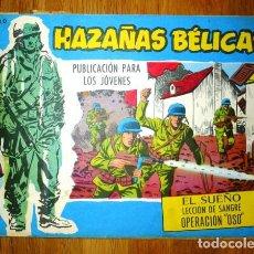 Tebeos: HAZAÑAS BÉLICAS. NÚM. EXTRA 285 : EL SUEÑO ; LECCIÓN DE SANGRE ; OPERACIÓN 'OSO'. . Lote 95823539