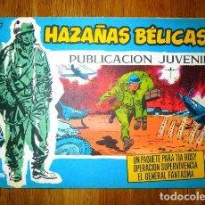 Tebeos: HAZAÑAS BÉLICAS. Nº 317 : UN PAQUETE PARA TÍA ROSY ; OPERACIÓN SUPERVIVENCIA ; EL GENERAL FANTASMA. Lote 95823599