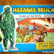 Tebeos: HAZAÑAS BÉLICAS. Nº 339 : MISIÓN EN LA JUNGLA ; LOS SOLDADOS PELUDOS ; UN DÍA EN EL FRENTE. Lote 95823723