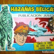 Tebeos: HAZAÑAS BÉLICAS. Nº 367 : HOMBRES DE HONOR ; DOS CHINOS EN CHINA ; SARGENTO NIÑERA. Lote 95823779
