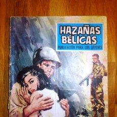 Tebeos: HAZAÑAS BÉLICAS. Nº 200 : EL IMPOSTOR [NOVELAS GRÁFICAS]. Lote 95824219