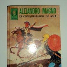 Tebeos: HOMBRES FAMOSOS Nº 12 - ALEJANDO MAGNO. EDIC. TORAY. 1977. Lote 96012579