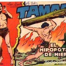 Tebeos: TAMAR (TORAY) Nº 14. Lote 96024223