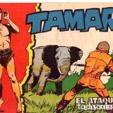 Tebeos: TAMAR (TORAY) Nº . Lote 96024795