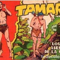 Tebeos: TAMAR (TORAY) Nº 59. Lote 96024927
