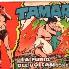 Tebeos: TAMAR (TORAY) Nº 74. Lote 96112663