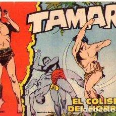 Tebeos: TAMAR (TORAY) Nº 76. Lote 96112723