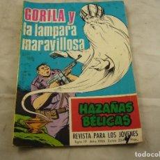 Tebeos: HAZAÑAS BELICAS Nº 204 GORILA Y LA LAMPARA MARAVILLOSA. Lote 98148035