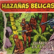 Tebeos: CÓMIC HAZAÑAS BÉLICAS Nº EXTRA 154 ¨DIARIO DE UN JAPONÉS¨. Lote 98372843