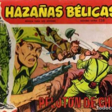 Tebeos: CÓMIC HAZAÑAS BÉLICAS Nº EXTRA 138 ¨PELOTÓN DE CHOQUE¨. Lote 98373635