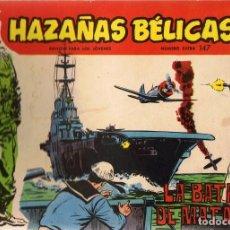 Tebeos: CÓMIC HAZAÑAS BÉLICAS Nº EXTRA 147 ¨LA BATALLA DE MATAPÁN¨. Lote 98374135