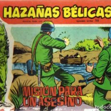 Tebeos: CÓMIC HAZAÑAS BÉLICAS Nº EXTRA 144 ¨MISIÓN PARA UN ASESINO¨. Lote 98374331