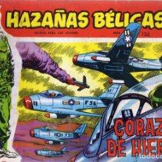 Tebeos: CÓMIC HAZAÑAS BÉLICAS Nº 136 ¨CORAZA DE HIERRO¨. Lote 98374467