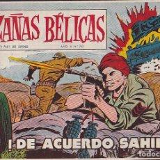 Tebeos: COMIC COLECCION HAZAÑAS BELICAS Nº 263. Lote 98375463