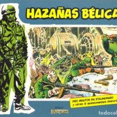 Tebeos: HAZAÑAS BELICAS - VOLUMEN Nº 01 - TAPAS DURAS. Lote 99161327