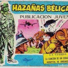 Tebeos: HAZAÑAS BÉLICAS EXTRA AZUL Nº: 330 (D 371 D COLECCIÓN COMPLETA D TORAY, 1957-71). Lote 100183287
