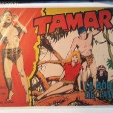 Tebeos: LOTE TAMAR, TORAY 1961, CUATRO NUMEROS, 123, 124, 184, 186 (ULTIMO NUMERO DIFICIL). Lote 100625203