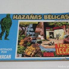 Tebeos: HAZAÑAS BÉLICAS EXTRA - EXTRA 12 VOL XLV XLVI XLVII XLVIII. Lote 102424559