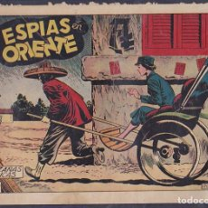 Tebeos: COMIC HAZAÑAS BELICAS Nº 86. Lote 103691699