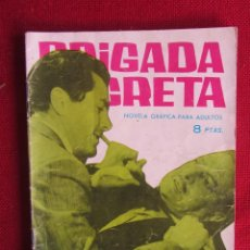 Tebeos: BRIGADA SECRETA Nº 45 ED. TORAY 1964. Lote 103994707