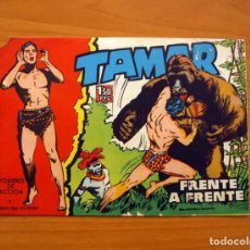 Tebeos: TAMAR - Nº 11, FRENTE A FRENTE - EDICIONES TORAY 1961. Lote 104356279