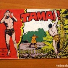 Tebeos: TAMAR - Nº 143, HEROES Y TRAIDORES - EDICIONES TORAY 1961 . Lote 104362095