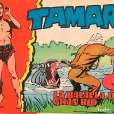 Tebeos: TAMAR Nº 96. TORAY AÑO 1961. Lote 106188967