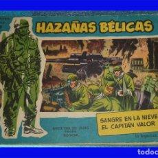 Tebeos: BOIXCAR - HAZAÑAS BELICAS TORAY 1958 - SERIE AZUL EXTRA 26. Lote 106662255