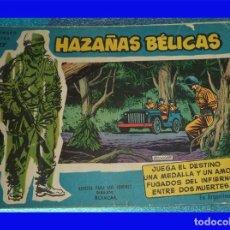 Tebeos: BOIXCAR - HAZAÑAS BELICAS TORAY 1958 - SERIE AZUL EXTRA 27. Lote 106662379