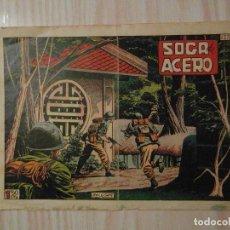 Tebeos: SOGA DE ACERO. Nº 127 DE HAZAÑAS BELICAS. TORAY. 1955. BOIXCAR. Lote 108828483