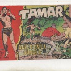 Tebeos: TAMAR ORIGINAL Nº - 139. TORAY 1961.DA. Lote 109305203