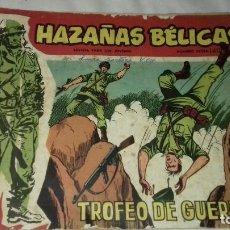 Tebeos: ANTIGUO TEBEO HAZAÑAS BELICAS TROFEO DE GUERRA REVISTA EXTRA 140 .AÑO 1958.CON SEÑAL USO. Lote 110027167