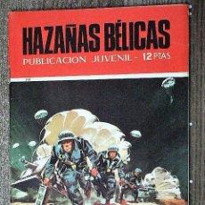Tebeos: HAZAÑAS BÉLICAS : EL FANTASMA VA A LA GUERRA. Lote 111112127