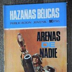 Tebeos: HAZAÑAS BÉLICAS : ARENAS DE NADIE. Lote 111112267