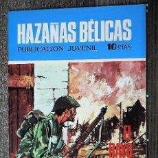 Tebeos: HAZAÑAS BÉLICAS : EL RAYO DE LA MUERTE. Lote 111134379